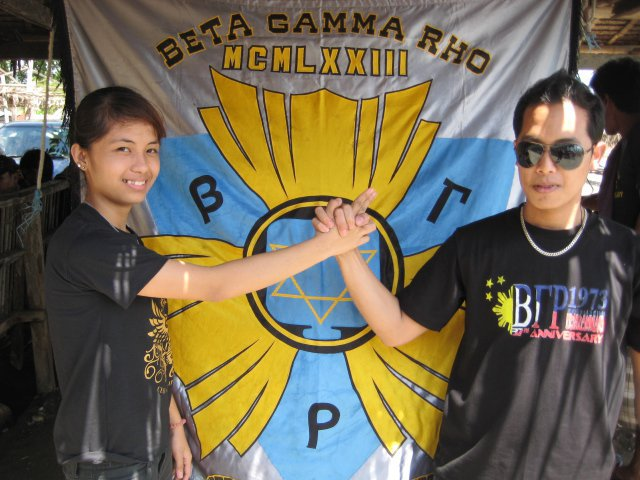 Beta Gamma Rho Official Site Omicron Delta Chapter